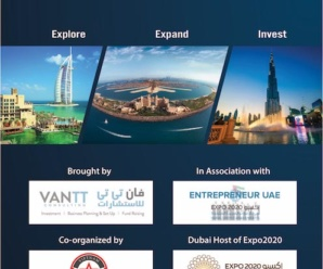 Upcoming: Gateway to Dubai 2017